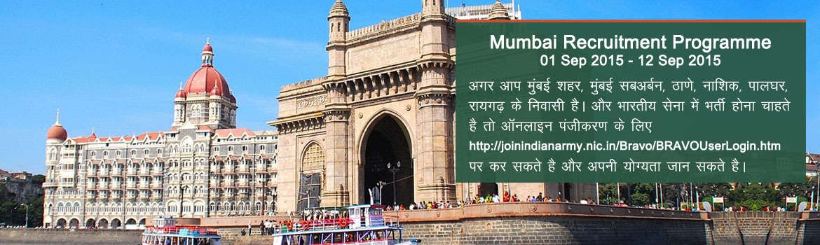 Mumbai Recruitment Programme 01 Sep 2015 - 12 Sep 2015